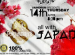 more about all with japan – charity gala dinner in puerto banus