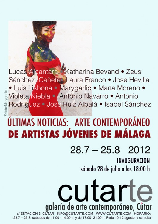 young-artists-poster